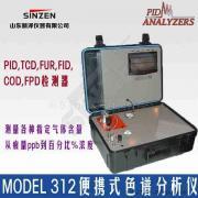Model 312便携式色谱分析仪