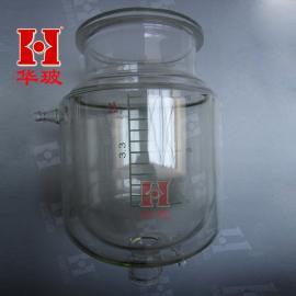 双层玻璃反应釜100L(有下放料口)不含釜盖不含放料阀配件