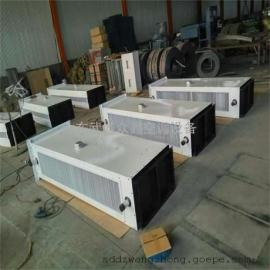 众鑫厂房专用热水空气幕