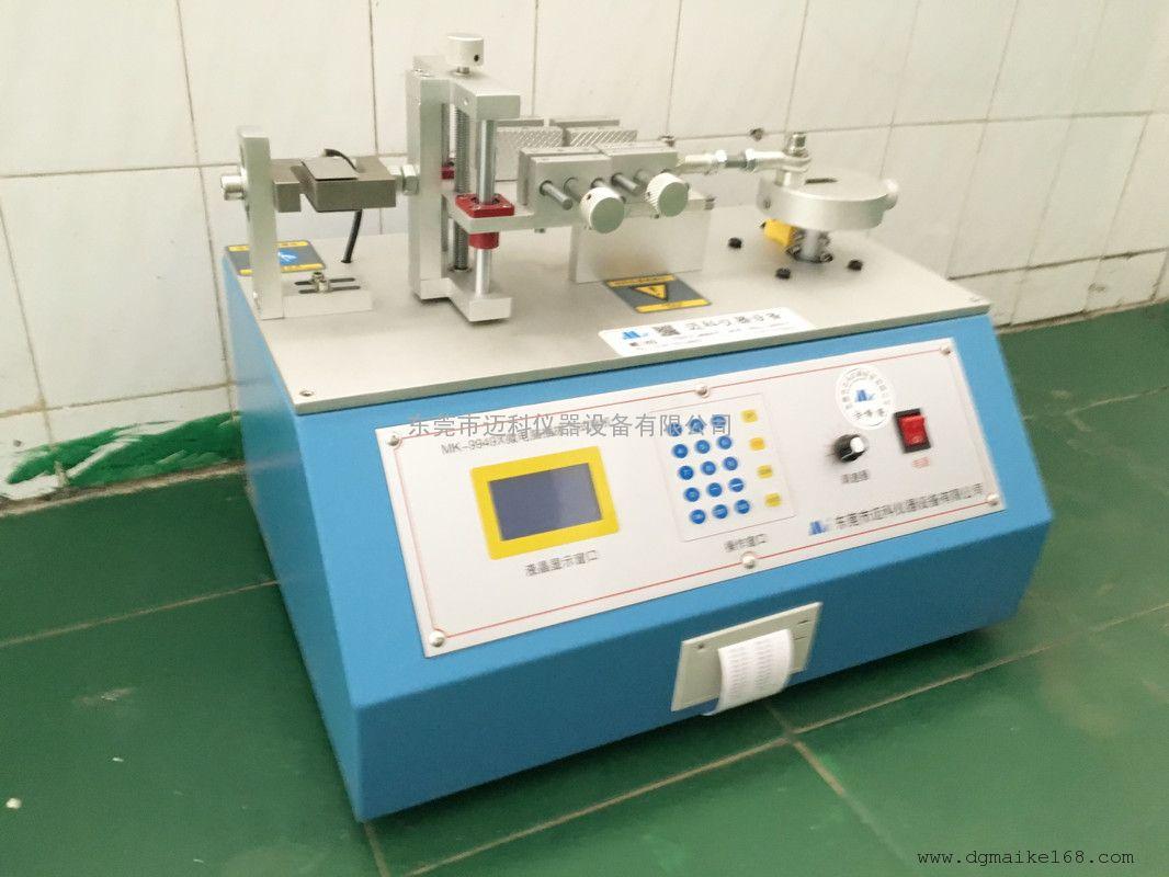 接线端子插拔力试验机