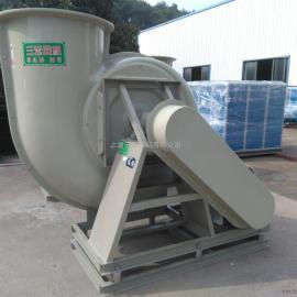 三禾FRP系列防腐风机 玻璃钢耐酸碱离心抽风机