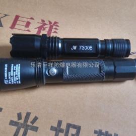 JW7300B防爆电筒 BW6101微型强光防爆手电筒