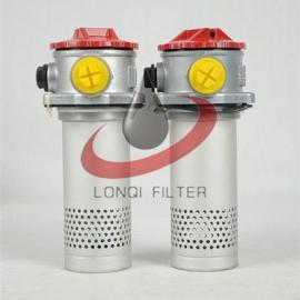 RFA-250*10F-Y回油过滤器