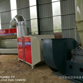 厂家直销环保水帘柜喷漆水帘柜无泵水幕喷漆台