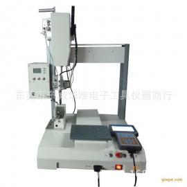 HW-500高频两轴全自动焊锡机苏州厂家供应华唯