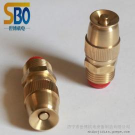 低价供应不锈钢扇形喷嘴|实心锥形喷嘴|铜喷头实力商家