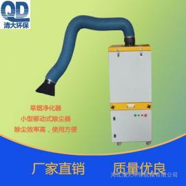 焊接烟尘净化器焊烟除尘器可移动焊烟净化器