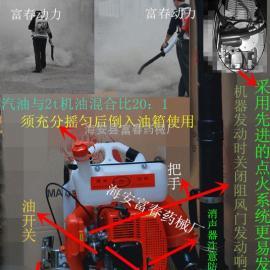 四冲程汽油吹雪机 背负式吹雪机价格
