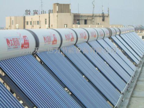 昆山太阳能
