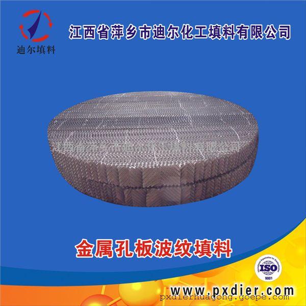 冷轧硅钢厂雾酸吸收 PPH250Y波纹板填料