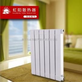 钢铝复合散热器 暖气片生产厂家直供 钢铝复合暖气片