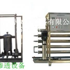 鑫富涞RO-2000L/H纯净水反渗透水处理设备