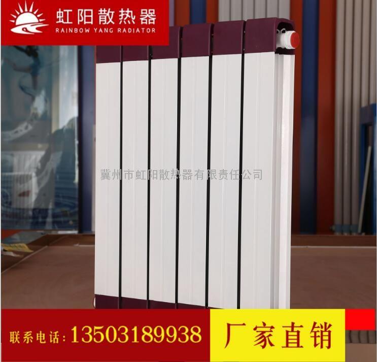 暖气片十大品牌 钢铝复合散热器 钢铝复合暖气片 暖气片直供