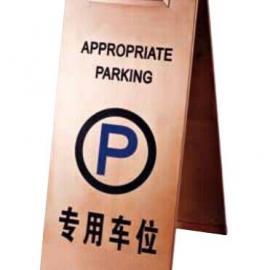 知鑫意专业生产批发酒店停车指示牌可来图订做广州指示牌厂家