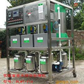 实验室酸碱废水中和设备