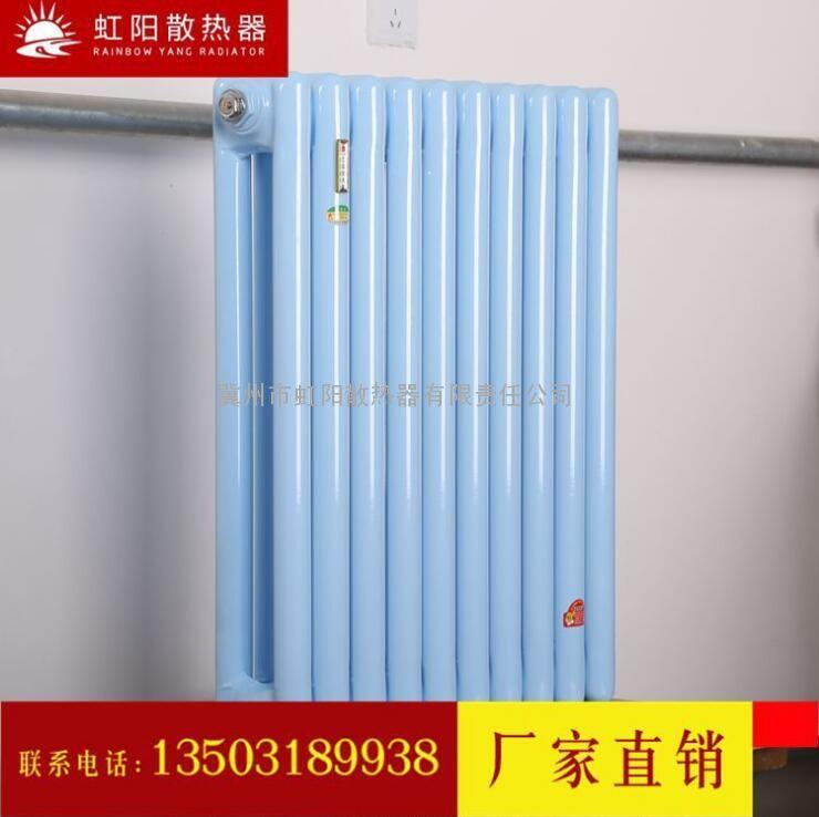 钢制散热器 钢二柱散热器 暖气片厂家直供