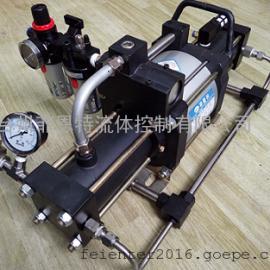 菲恩特ZTT25气动二级增压机 不锈钢气动增压机 厂家直销