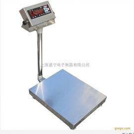 无锡300公斤电子秤 304材质全不锈钢台秤