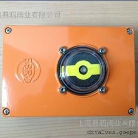 限位开关盒SBU-AD-M208-K211-MO1限位开关