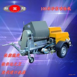 100米砂浆喷涂机 取代进口机器 高效率
