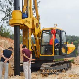 广东生产厂家 小型旋挖钻机、旋挖机 支持分期付款
