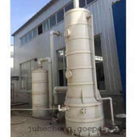 河北聚和成 按客户要求定做定制酸雾塔喷淋塔 环保空气净化设备