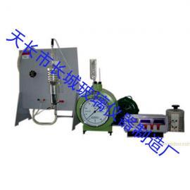 气体定压比热测定仪/空气定压比热测量仪/空气定压比热测量器