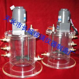 有机玻璃反应器 电机搅拌装置 有机玻璃设备