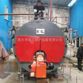 河南商丘周口南阳三门峡WNS2-1.0-YQ 环保2吨燃油燃气蒸汽锅炉