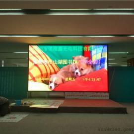 宴会厅舞台背景墙LED高清大屏幕安装一块费用大概多少钱