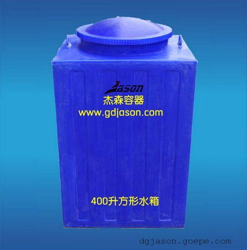 东江水务自来水公司200升计量箱化工储罐