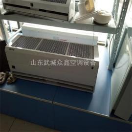 众鑫贯流式热水型风幕机 风帘机