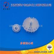 塑料分水球填料 塑料多面空心球填料 PP分水球填料