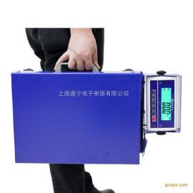便携式快递电子称 蓝牙手提电子秤厂家 150KG平板物流秤