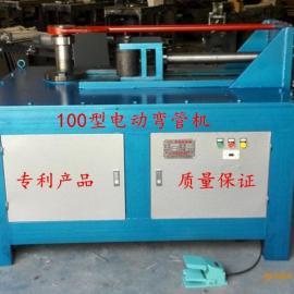 供应凯得斯牌100型电动平台弯管机重型机