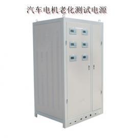 直流电机专用测试电源,成都直流电机专用老化电源厂家直销