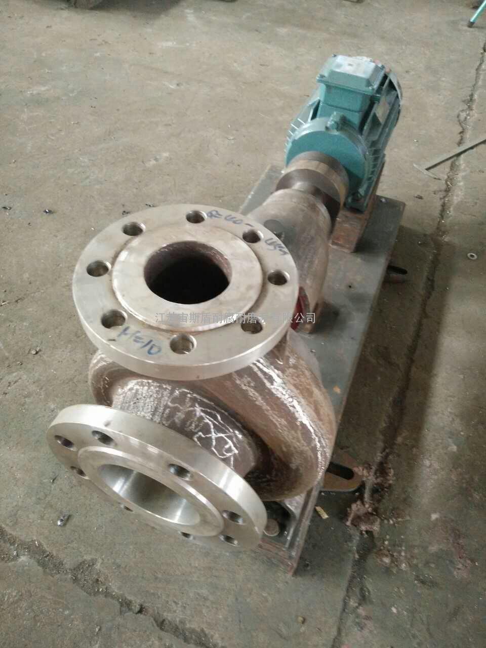 cz标准石油化工流程泵
