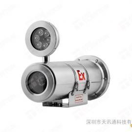 防爆摄像机带灯护罩