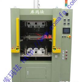 汽车油箱水壶塑料热板焊接机