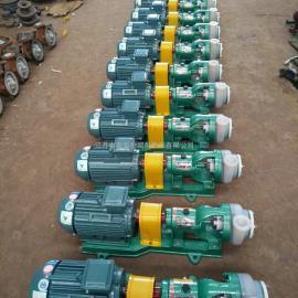大量供应FSB氟合金泵