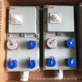 BXX52316不锈钢消防防爆电源插座箱