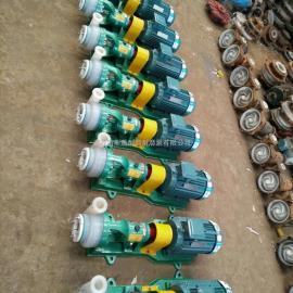 大量供应FSB-L短支架氟塑料泵