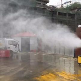 供应柳州工地移动式除尘雾炮机厂家价格