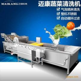菌菇蘑菇山野菜水果蔬菜清洗机 气泡冲浪喷淋自动净菜洗菜机
