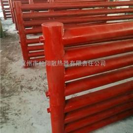 光排管散热器暖气片生产厂家直供光排管暖气片工业用
