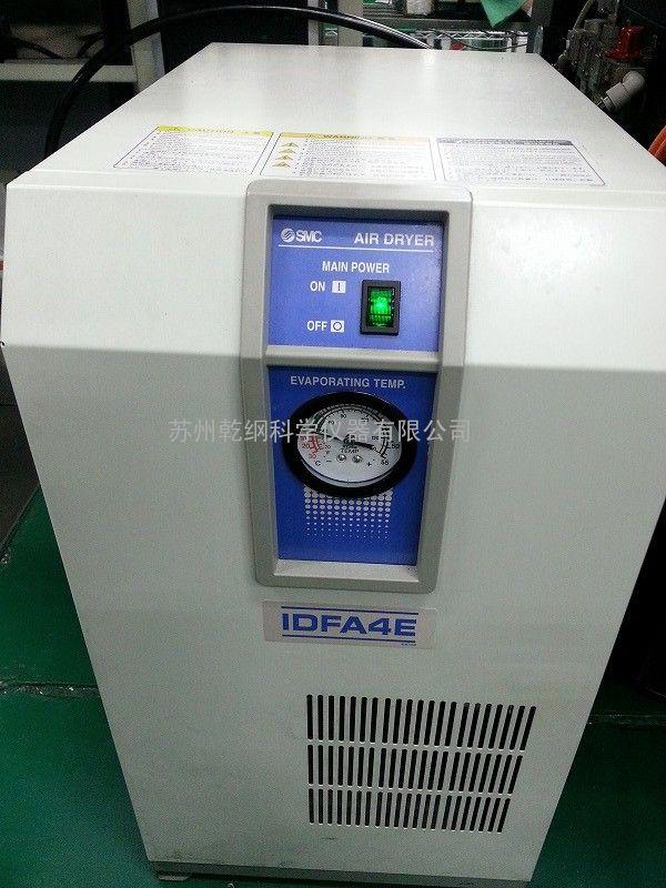 SMC干燥机IDFA3E-23|IDU3E-23