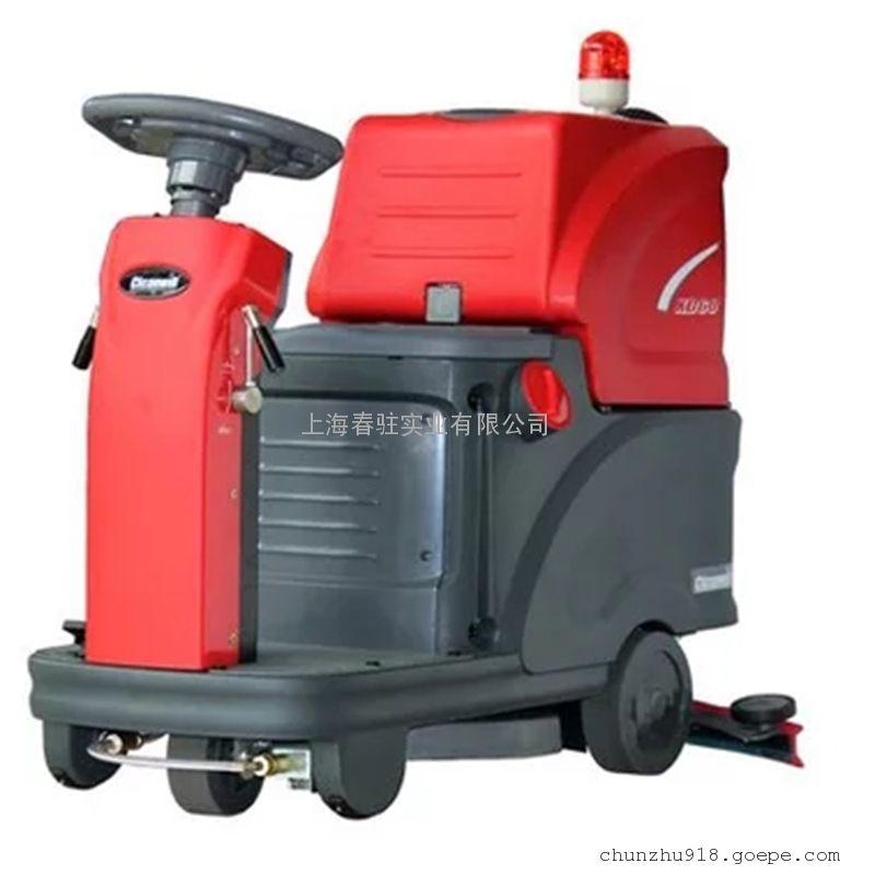克力威驾驶式洗地机XD60超市酒店候车大厅保洁用电动洗地机