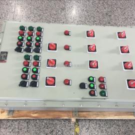 BXM(D)-6/16k防爆照明配电箱BXD防爆动力箱