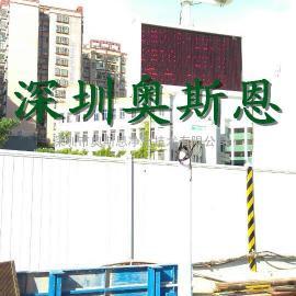 中山珠海肇庆河源韶关建筑工地扬尘污染在线监测监督管理系统
