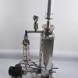 超声波实验均质设备